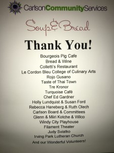 S&B Thank you sign
